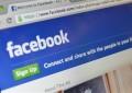 الكشف عن تقرير شفافية فيسبوك عن النصف الأول من العام 2014